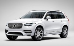 Coming Soon 2015 Volvo XC90